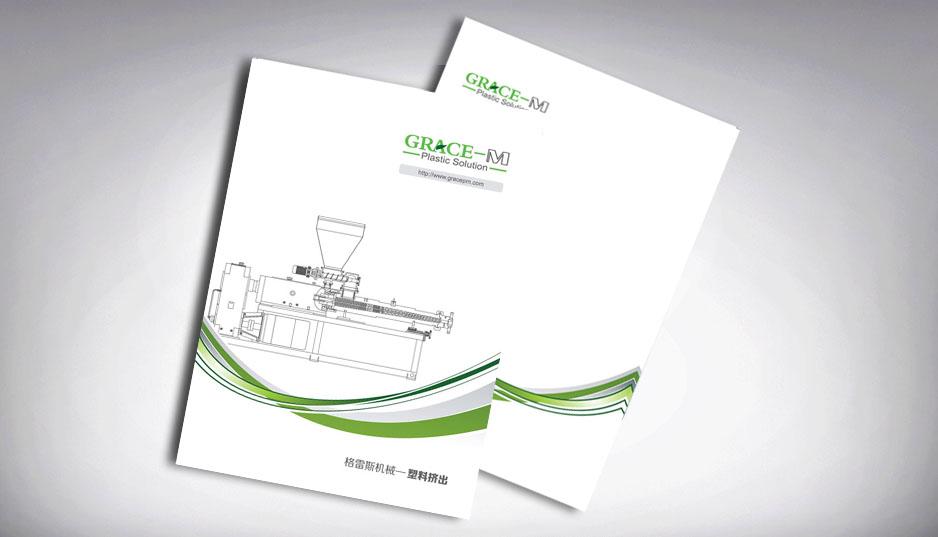 张家港样本设计-早晨设计专业画册设计