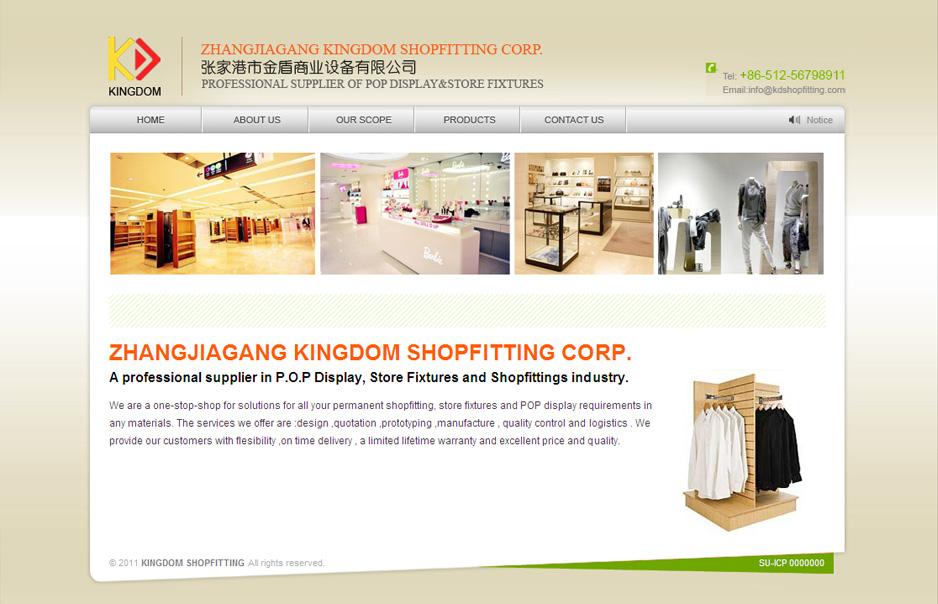 机械网站r设计